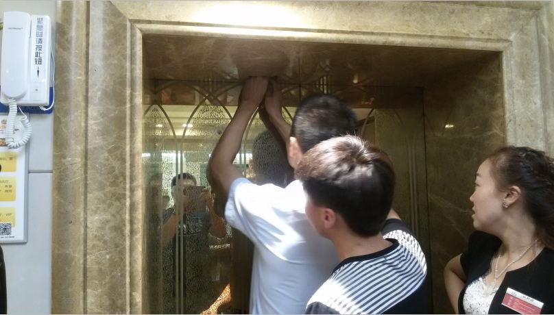【银川仙鹤楼】2015年电梯安全培训